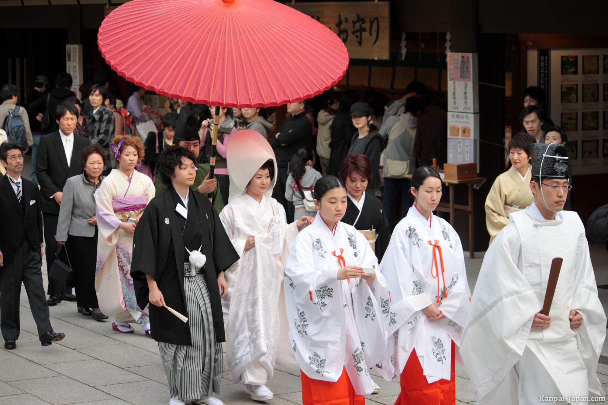 Japanese Wedding Traditions.A Look Inside The Traditional Shinto Wedding Of Japan
